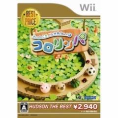 [100円便OK]【新品】【Wii】【BEST】コロリンパ[お取寄せ品]