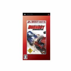 [100円便OK]【中古】【PSP】【BEST】バーンアウト ドミネーター[お取寄せ品]