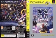 [100円便OK]【新品】【PS2】【BEST】ガンダム無双 Special[お取寄せ品]