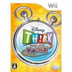 [100円便OK]【新品】【Wii】ディズニー・シンク 早押しクイズ[お取寄せ品]
