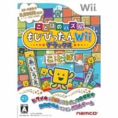 [100円便OK]【新品】【Wii】ことばのパズル もじぴったんWiiデラックス[お取寄せ品]