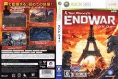 [100円便OK]【新品】【Xbox360】エンドウォー[お取寄せ品]