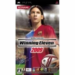 [100円便OK]【新品】【PSP】ワールドサッカーウイニングイレブン2009[お取寄せ品]