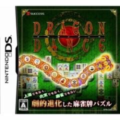 [100円便OK]【新品】【DS】ドラゴンダンス[お取寄せ品]