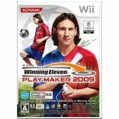 [100円便OK]【新品】【Wii】Winning Eleven PLAY MAKER 2009[お取寄せ品]