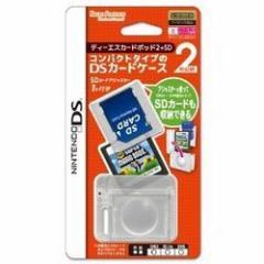 【新品】【DSHD】DSカードポッド2+SD【クリアホワイト】[在庫品]