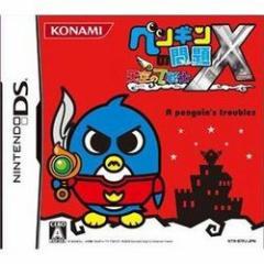 [100円便OK]【新品】【DS】ペンギンの問題X天空の7戦士[お取寄せ品]