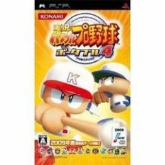 [100円便OK]【中古】【PSP】実況パワフルプロ野球ポータブル4[お取寄せ品]