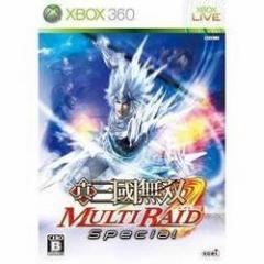 [100円便OK]【中古】【Xbox360】真・三国無双MULTI RAID Special[お取寄せ品]