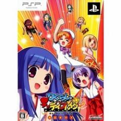 【新品】【PSP】【限】ひぐらしデイブレイク Portable  MEGA EDITION 限定版[お取寄せ品]