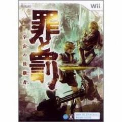 [100円便OK]【新品】【Wii】罪と罰 宇宙の後継者[お取寄せ品]