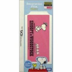 [メール便OK]【新品】【DSHD】DSLite専用デコレーションフィルム Peanuts(ピンク)[在庫品]