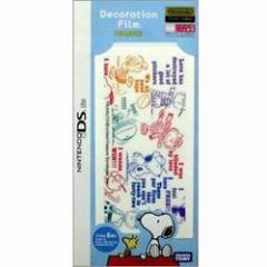 [100円便OK]【新品】【DSHD】DSLite専用デコレーションフィルム Peanuts(スポーツ)[在庫品]