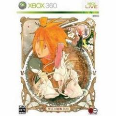 【新品】【Xbox360】【限】旋光の輪舞DUO 限定版[お取寄せ品]