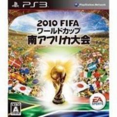 [100円便OK]【中古】【PS3】2010 FIFA ワールドカップ南アフリカ大会[お取寄せ品]