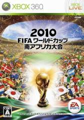 [100円便OK]【新品】【Xbox360】2010 FIFA ワールドカップ南アフリカ大会[お取寄せ品]