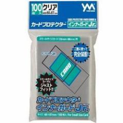 [100円便OK]【新品】【TTAC】やのまん カードプロテクター インナーガードJr.[お取寄せ品]