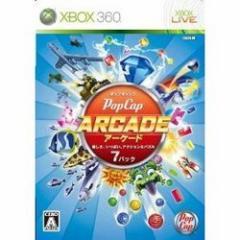 【新品】【Xbox360】ポップキャップ アーケード〜楽しさ、いっぱい。アクション&パズル7パック〜[お取寄せ品]