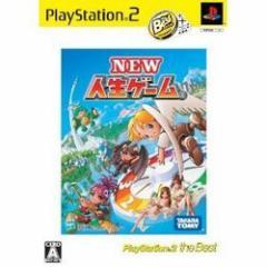 [100円便OK]【新品】【PS2】【BEST】NEW人生ゲーム(再廉価版)[お取寄せ品]