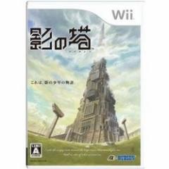 [100円便OK]【新品】【Wii】影の塔[お取寄せ品]