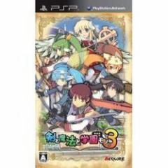 [100円便OK]【中古】【PSP】剣と魔法と学園モノ。3[お取寄せ品]