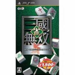 [100円便OK]【新品】【PSP】【BEST】雀・三國無双(価格改定版)[お取寄せ品]