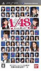 [100円便OK]【新品】【PSP】【通】AKB1/48 アイドルと恋したら… 通常版[お取寄せ品]
