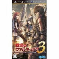 [100円便OK]【新品】【PSP】戦場のヴァルキュリア3[お取寄せ品]