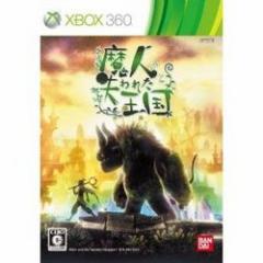 [100円便OK]【新品】【Xbox360】魔人と失われた王国[お取寄せ品]