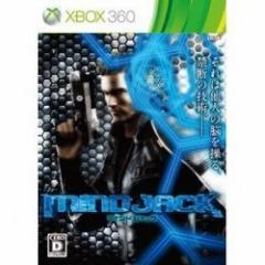[100円便OK]【新品】【Xbox360】マインドジャック[お取寄せ品]