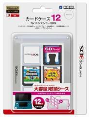 【新品】【HORI】カードケース12 for 3DS【クリア】[お取寄せ品]
