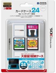 【新品】【HORI】カードケース24 for 3DS【クリア】[お取寄せ品]