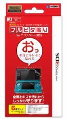 [100円便OK]【新品】【HORI】フルピタ貼り for ニンテンドー3DS[お取寄せ品]