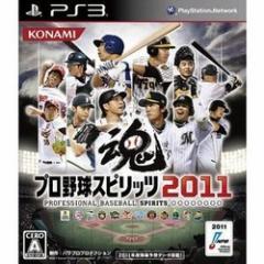 [100円便OK]【新品】【PS3】プロ野球スピリッツ2011[お取寄せ品]