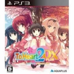 [100円便OK]【新品】【PS3】【通】To Heart2 DX PLUS 通常版[お取寄せ品]