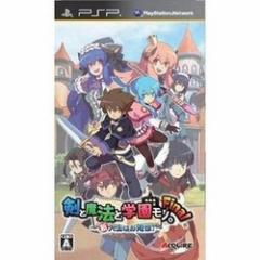 [100円便OK]【新品】【PSP】剣と魔法と学園モノ。Final[お取寄せ品]