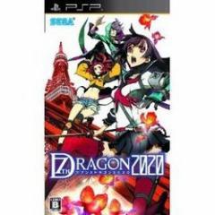 [100円便OK]【中古】【PSP】【通】セブンスドラゴン2020[お取寄せ品]