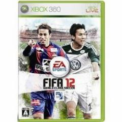 [100円便OK]【新品】【Xbox360】FIFA12 ワールドクラス サッカー[お取寄せ品]