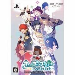 【新品】【PSP】【限】うたの☆プリンスさまっ♪Debut Dear Darling BOX[お取寄せ品]