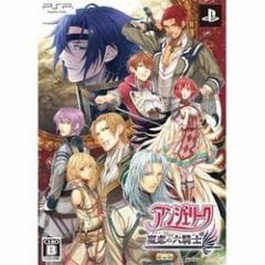 【新品】【PSP】【限】アンジェリーク魔恋の六騎士 限定版[お取寄せ品]