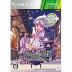 [100円便OK]【新品】【Xbox360】【BEST】デススマイルズII X プラチナコレクション[お取寄せ品]