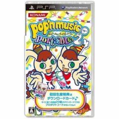 [100円便OK]【新品】【PSP】ポップンミュージックポータブル2[お取寄せ品]
