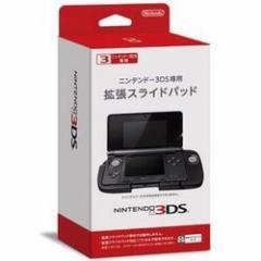 【新品】【3DS専用】拡張スライドパッド[お取寄せ品]