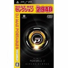[100円便OK]【新品】【PSP】【BEST】DJ MAX PORTABLE 3[お取寄せ品]