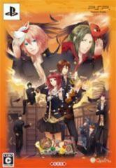 【新品】【PSP】【限】逢魔時〜怪談ロマンス〜 限定版[お取寄せ品]