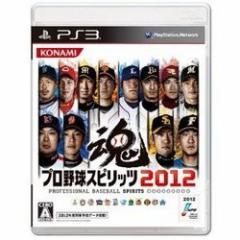 [100円便OK]【新品】【PS3】プロ野球スピリッツ2012[お取寄せ品]