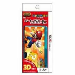 [100円便OK]【新品】3DS用3Dキャラステッカー マリオ[在庫品]