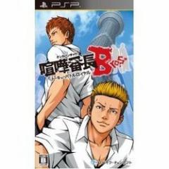 [100円便OK]【新品】【PSP】喧嘩番長Bros. トーキョーバトルロイヤル[在庫品]