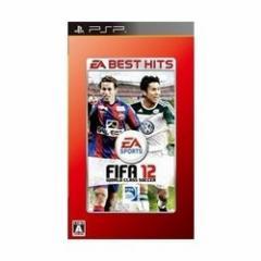 [100円便OK]【新品】【PSP】【BEST】FIFA12 ワールドクラス サッカー[お取寄せ品]