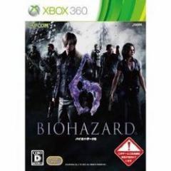 [100円便OK]【新品】【Xbox360】BIOHAZARD 6[お取寄せ品]